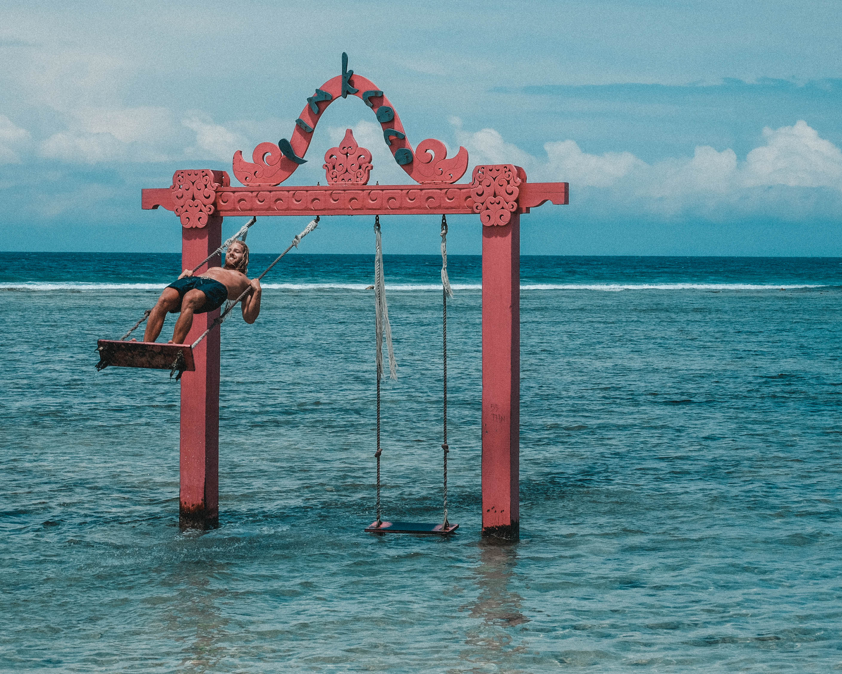 gili water swing